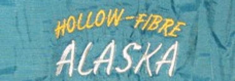 Отзыв о туристическом спальнике Аляска