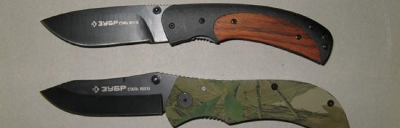 Складные охотничьи ножи