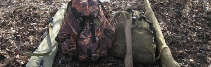 Как одеться и что взять с собой на охоту