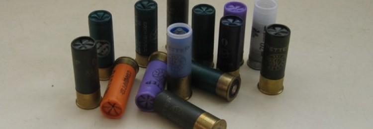 Охотничьи патроны для гладкоствольного оружия