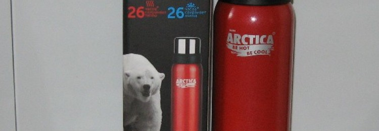 Термос Arctica — неплохой вариант для охоты