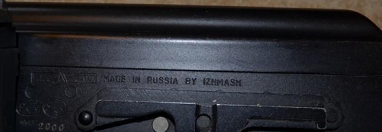 Сайга-12 — оружие на любителя?