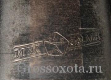 Мое ружье ИЖ-58МА